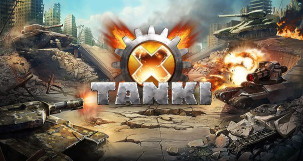 Танки онлайн в world of tanks без скачиванья